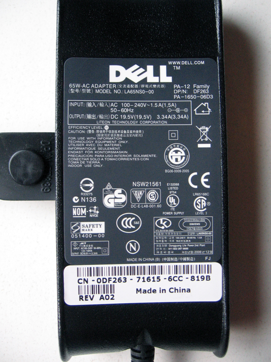 Review Dell Inspiron 1501