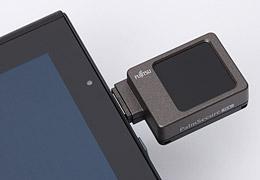 PalmSecure Sensor 1