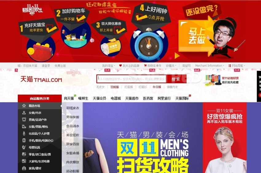 Alibaba-s-Singles-Day-Shopping-Festival-Hits-9-3-Billion-464746-3